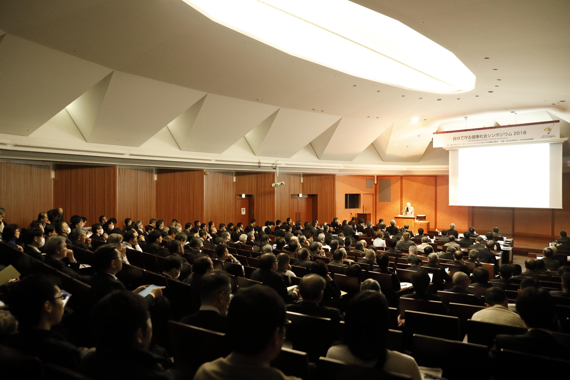 平成30年1月15日(月)第5回COIシンポジウムを開催しました。