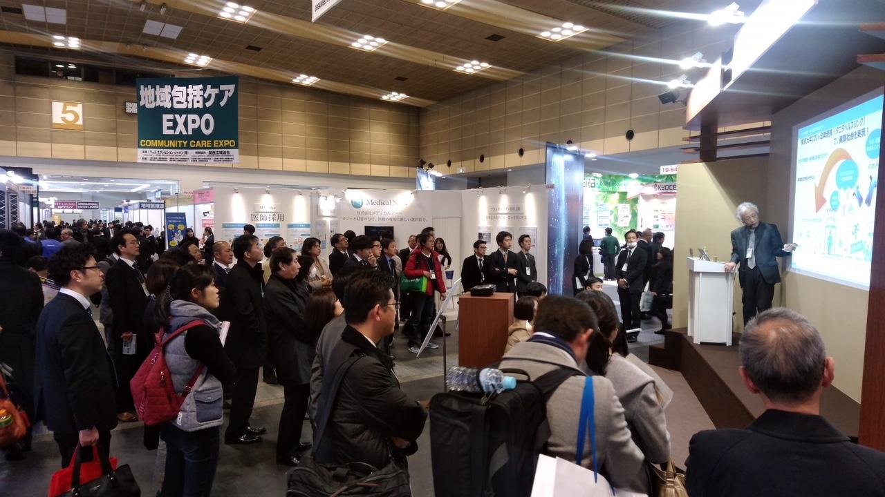 「メディカルジャパン 大阪 2018」(医療ITソリューション展内・タニタブース)にて池浦機構長がプレゼンテーションしました。