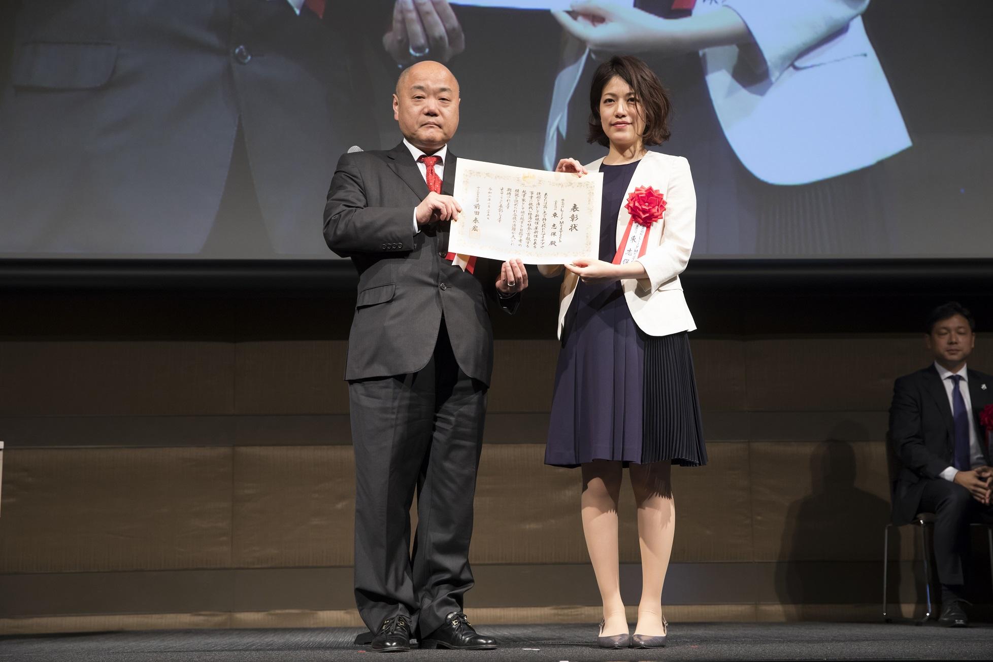 株式会社Lily MedTech がJapan Venture Awards 2020において中小企業庁長官賞を受賞しました。